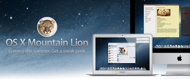 OS X Mountain Lion что нового? когда?