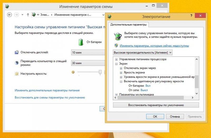 Слабая яркость - Bootcamp Windows 8.1