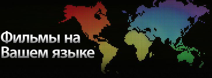 iTunes официально в России