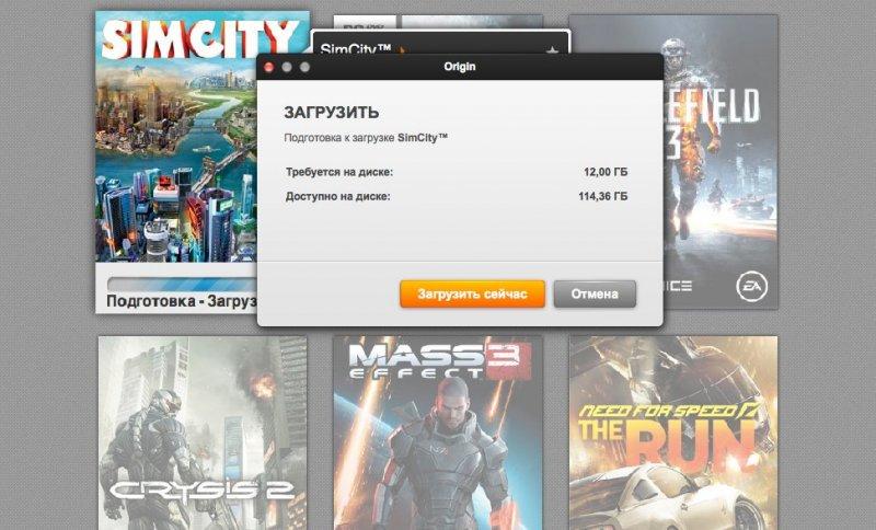 Sim Сity 2013 вышла на Mac OS X можете смело качать!